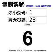 螢幕快照 2014-03-27 下午1.27.34.png