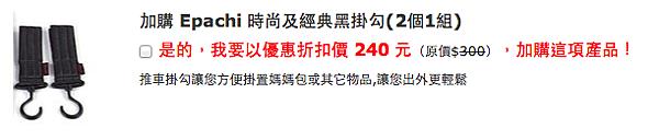 螢幕快照 2014-04-21 下午9.47.05