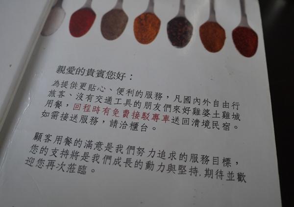P1270861.JPG