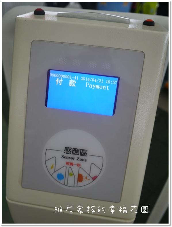 P1280005.JPG
