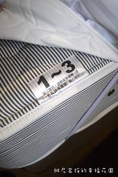 P1420076.JPG