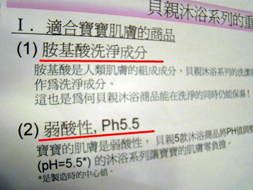 1 (9).JPG