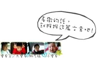http://f4.wretch.yimg.com/mimi8285/34/1339095004.jpg