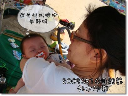 2009 05 10-13.JPG