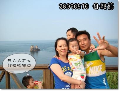 2009 05 10-31.JPG