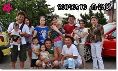 2009 05 10-39.JPG