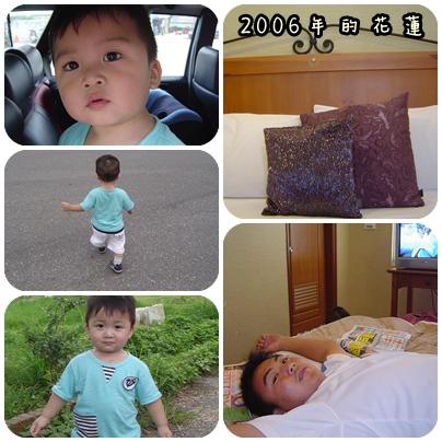 2009 05 14-01花蓮.jpg