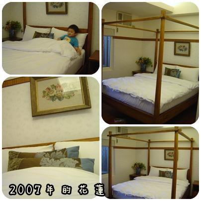 2009 05 14-02花蓮.jpg