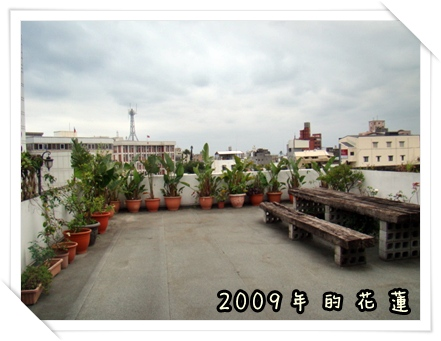 2009 05 14-09花蓮.JPG