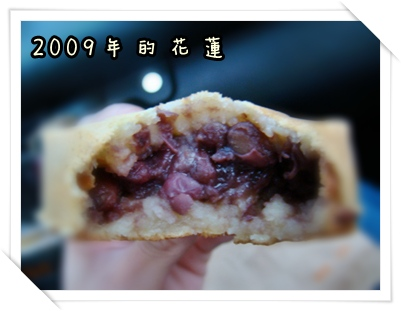 2009 05 14-28花蓮.JPG