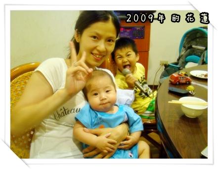 2009 05 14-35花蓮.JPG