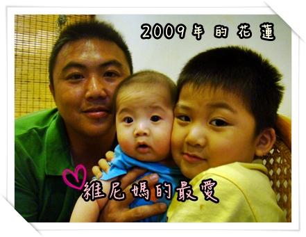 2009 05 14-36花蓮.JPG