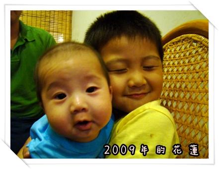 2009 05 14-37花蓮.JPG