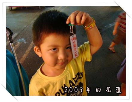 2009 05 14-43花蓮.JPG