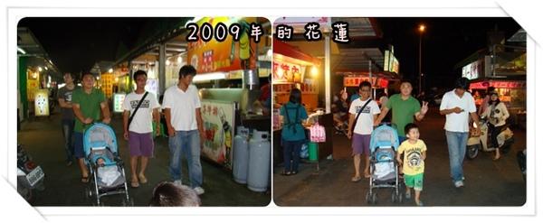 2009 05 14-45花蓮.jpg