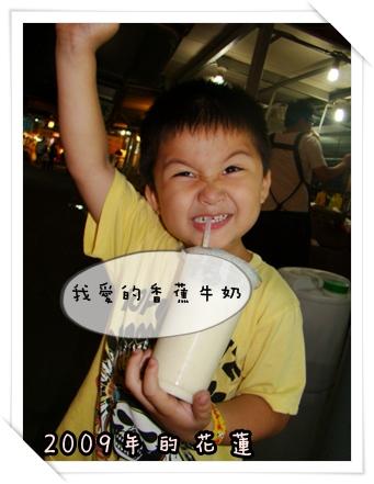 2009 05 14-47花蓮.JPG
