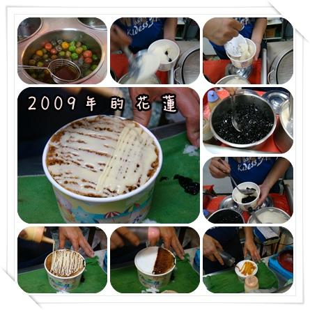 2009 05 14-51花蓮.jpg