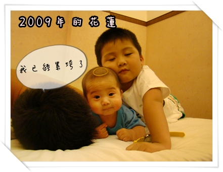 2009 05 14-55花蓮.JPG