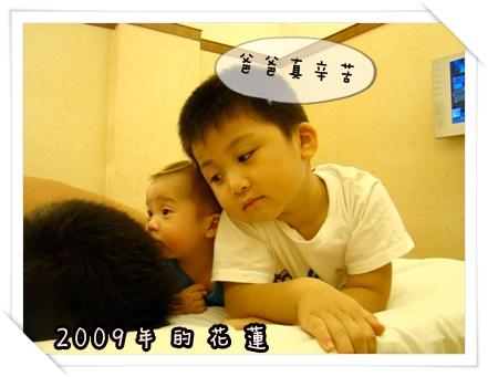 2009 05 14-57花蓮.JPG