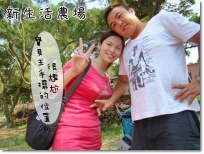 2009 05 17-31甲蟲.JPG