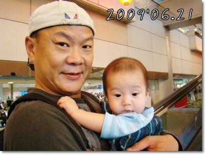 2009.06.21-09.JPG