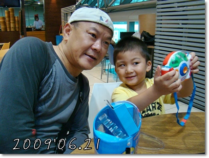 2009.06.21-10.JPG