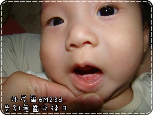 長牙嚕!6M23d