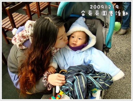 20091219園慶花絮