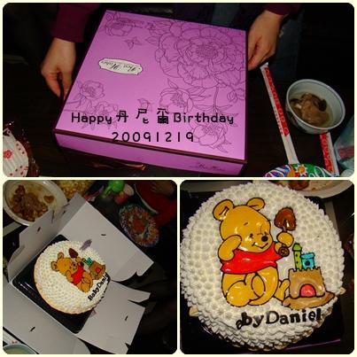 Daniel's生日趴踢