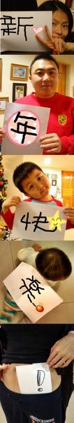 20100101新年快樂.4