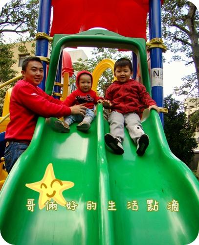 200912南港公園遊憩