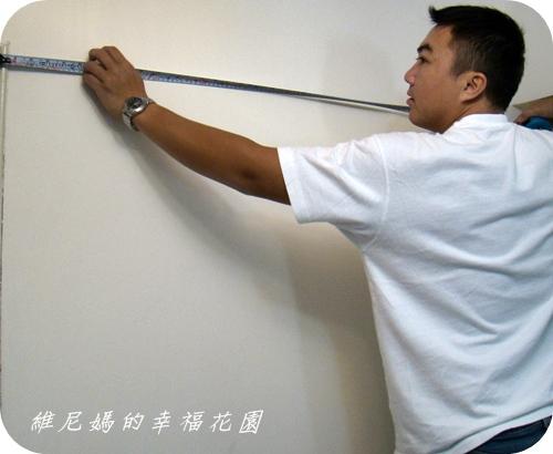 3M親子牆設計過程
