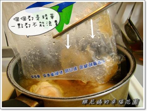 【瘋體驗】1.鮑魚雞腿