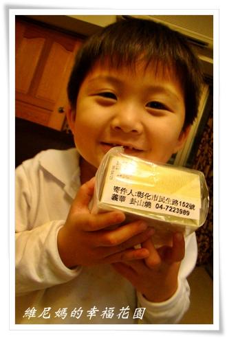 卦山鳳梨酥試吃