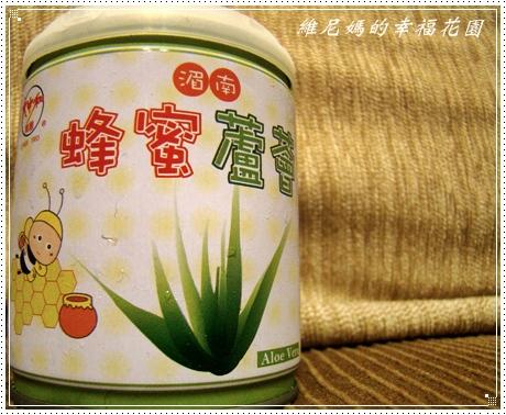 湄南蜂蜜蘆薈試吃文