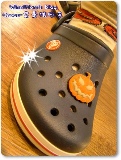 Crocs-安是狠腳色