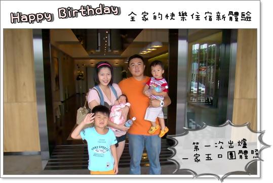 慶祝28歲生日