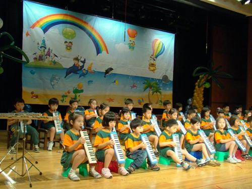 中班畢業典禮表演