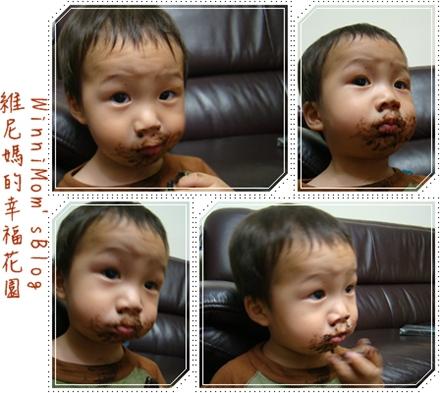 吃餅乾的可愛模樣
