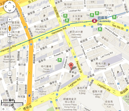 銅鑼灣何洪記粥麵專家地圖