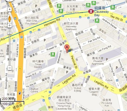 銅鑼灣恭和堂地圖