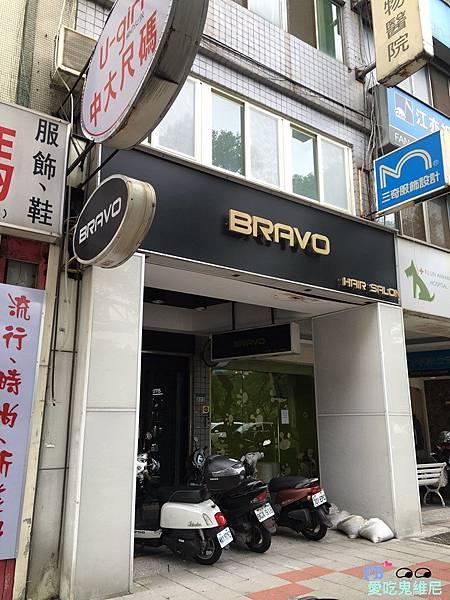 Bravo hair_170922_0002