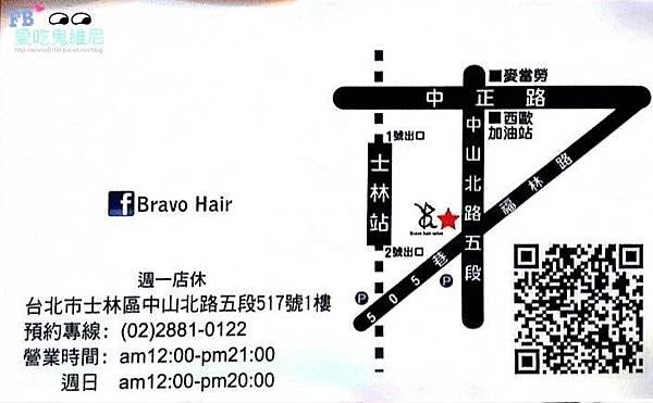 Bravo hair_170922_0001