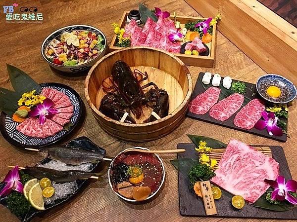 20171124 締鑶燒肉_171124_0235 (Copy)