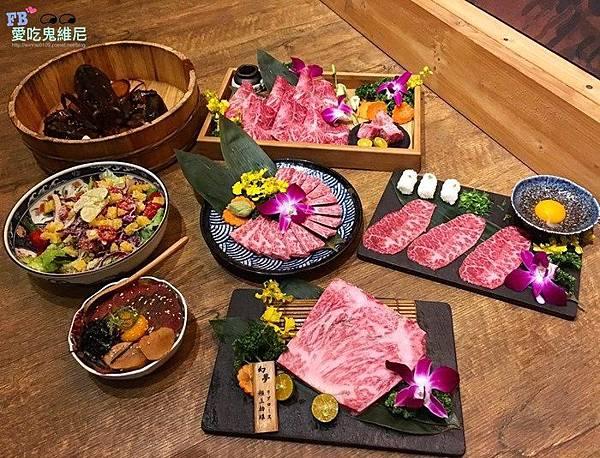 20171124 締鑶燒肉_171124_0234 (Copy)
