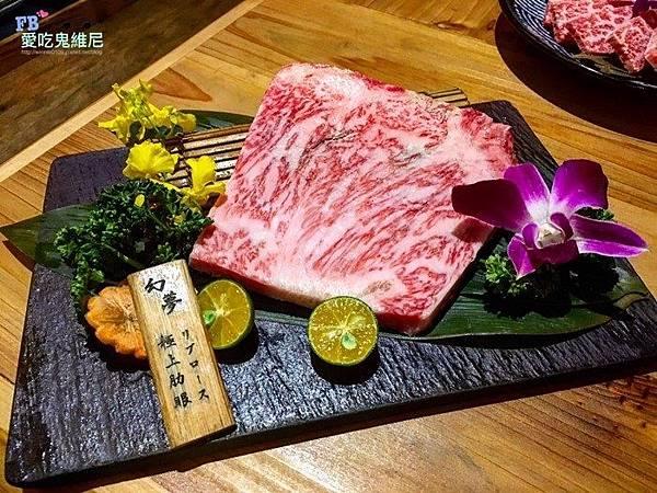 20171124 締鑶燒肉_171124_0231 (Copy)
