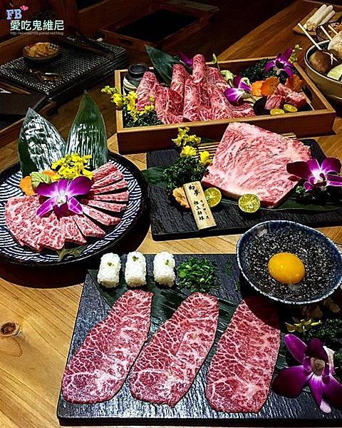 20171124 締鑶燒肉_171124_0228 (Copy)