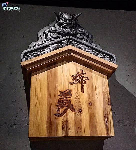 20171124 締鑶燒肉_171124_0274 (Copy)