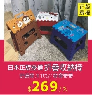 椅子 (Copy)