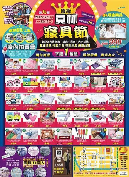 長宏-2017-4K正面 (Copy)